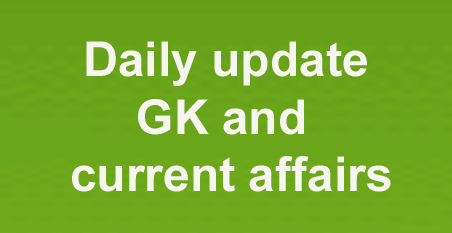 CURRENT G.K FOR ALL COMPETITIVE EXAM, 9 DECEMBER 2016