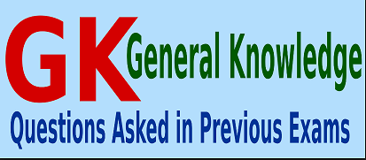 GK Questions asked in Bank Exam previous year question paper