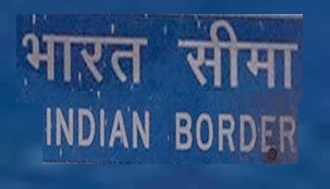 Short Tricks for India border touch with other country