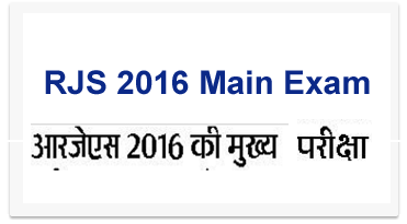 Rajasthan Judicial Services Rjs 2016 main exam Date