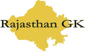 Aravalli mountain range and region अरावली श्रेणी और पहाड़ प्रदेश
