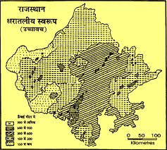 Rajasthan – geographical expansion राजस्थान – भौगोलिक स्थिति एंव विस्तार