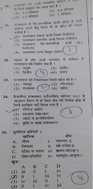 RPSC LDC answer key 2016 for grade 2 re exam held on Oct 23