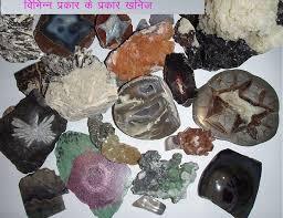 most important mojar mineral