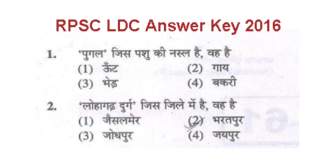 Answer key for RPSC LDC Grade II Answer key 23 October 2016 and with cut off marks
