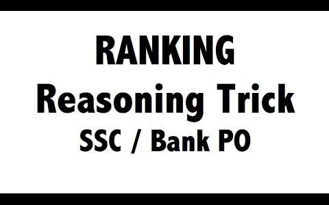 Ranking chapter in Reasoning