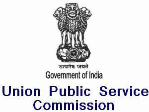 Union public service commission (UPSC) भारतीय लोक सेवा आयोग