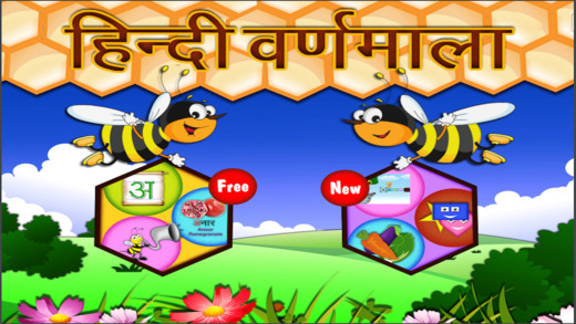 vowel and-consonant in hindi