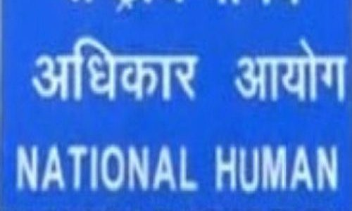 National Human Rights Commission  राष्ट्रीय मानवाधिकार आयोग