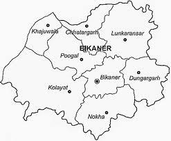 Information about Bikaner