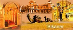 Information about Bikaner बीकानेर के बारे मे जानकारी