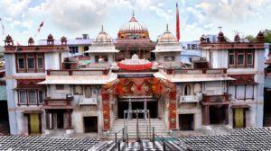 kailadevi-temple