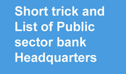 short-trick-gk-list-of-bank headquarters