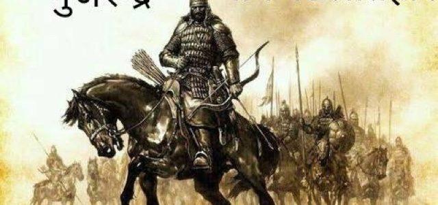 Gujjar Pratihara clan history गुर्जर प्रतिहार वंश का इतिहास