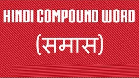 Samas(Compound)-(समास) Related Important study material In Hindi Grammar