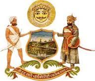 Sisodia dynasty History