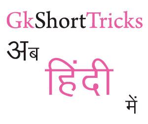 rajasthan-river-short-trick