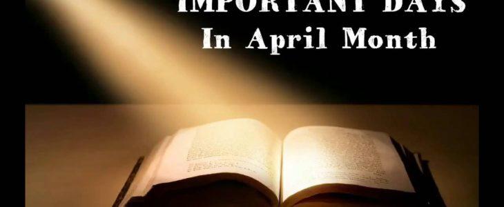 April months Important Days And Date अप्रैल महीनेके महत्वपूर्ण दिवस
