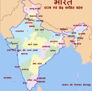 indias-most-important-mountain-town