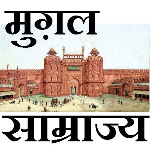 mughal-architecture-and-indo-islamic-architecture