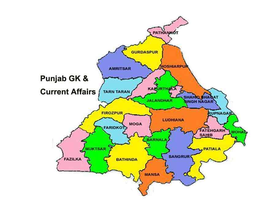 punjab-gk-and-current-affair