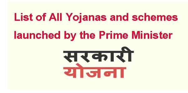 The list of All Yojanas and schemes launched by the Prime Minister