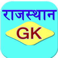 Rajasthan GK 200 Question PDF Hindi Gram Sevak Exam Patwari 1st grade