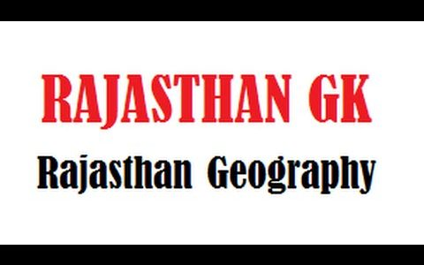 Rajasthan General-knowledge Related study material 31-1-2017