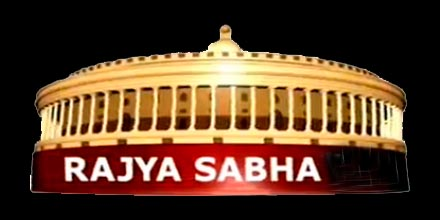 Rajya Sabha Related Important study material for all Exams
