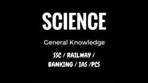General science GK