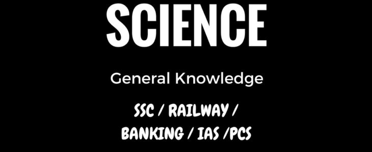 General science And GK Question for Bank SSC LDC Rajasthan Police