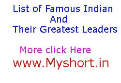List of Famous Indians And Their Greatest leaders