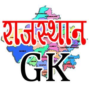 Rajasthan GK Notes Study Material Topic Wise