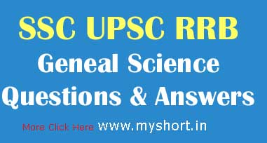 General Science Related Most Question With Answer 26-2-2017