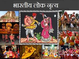 Indian-famous Folk-Dance