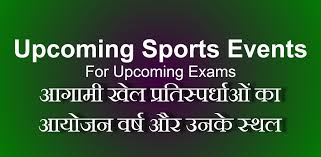 List of Upcoming Famous Sports Competitions