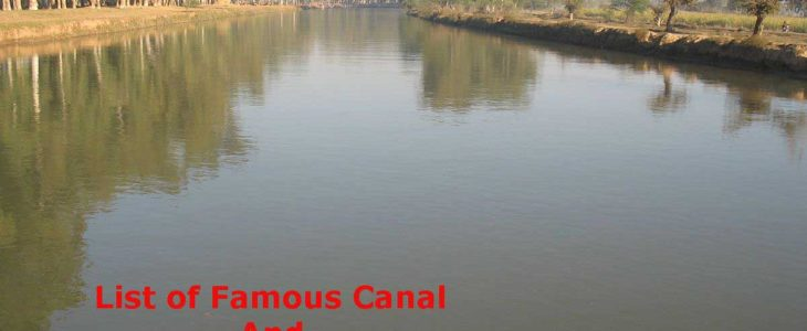 List of World's major Famous Canal And Related Country Name