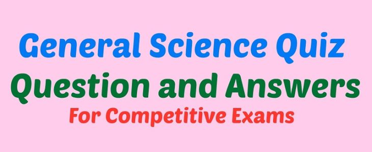 Railway Loco Pilot Technician,patwar,SSC GD, Question Answer For All Exam Set 39