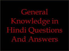 Hindi Grammar Subject Objective Most Question With Answer Set 5