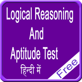 Reasoning Question With Answer For Delhi Police And SSC, Banking Set 11