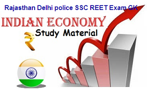 Indian Economy General Knowledge For All Competitive Exam Set 19