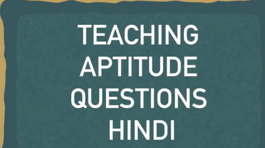 the teaching aptitude