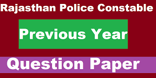 Rajasthan Police Related GK Question With Answer 27-12-2017
