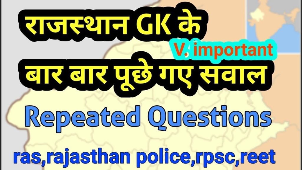 Rajasthan gk question