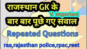 Rajasthan gk question