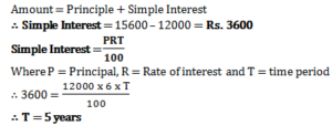 Simple Interest Related