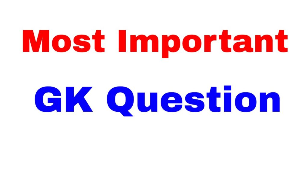Indian History – General Knowledge Questions And Answers 01-02-2018