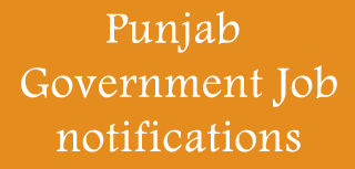 Latest Government Jobs 2017-18 PSTET, PSPCL Recruitment Notification