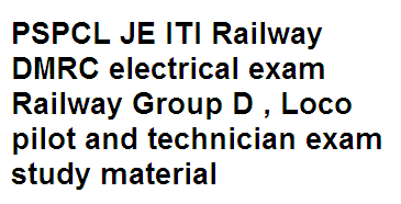 PSPCL LDC JE 2018 Electrical Study Material Syllabus Exam Previous Papers
