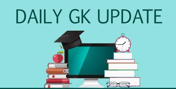 most gk-update
